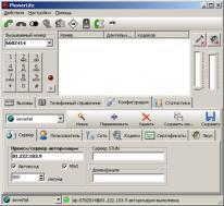Программа PhonerLite